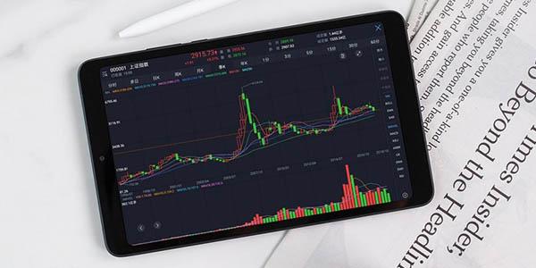 Xiaomi Mi Pad 4 Plus en Banggood