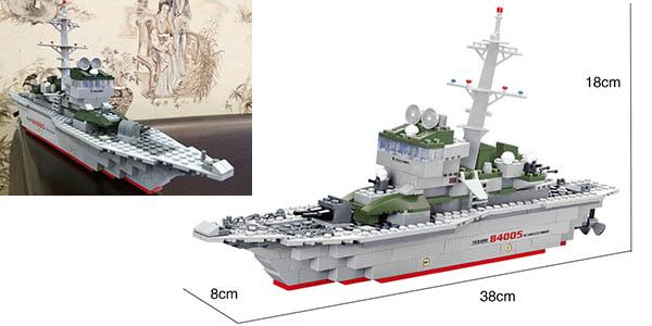 Barco militar KAZI barato