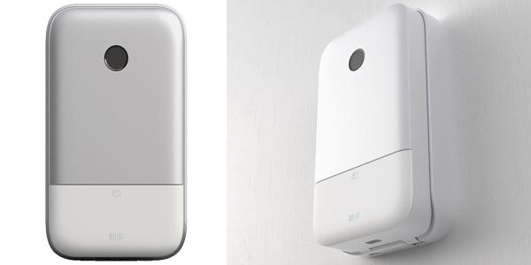 Cajón de seguridad Xiaomi Youjia K1 con apertura por huella dactilar o Bluetooth