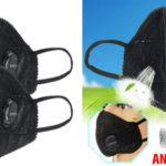 Pack x2 Mascarillas XIAOMI AirPOP con carbón activado baratas en BangGood