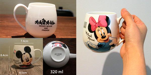 Tazas cerámicas de personajes Disney de 320 ml baratas