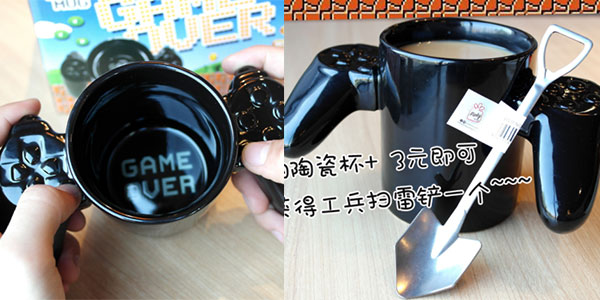 Taza de desayuno Game Over
